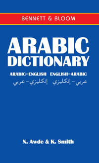 Dictionary arabic pdf